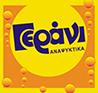 gerani-logo